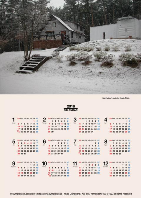 2016カレンダーWeb.jpeg