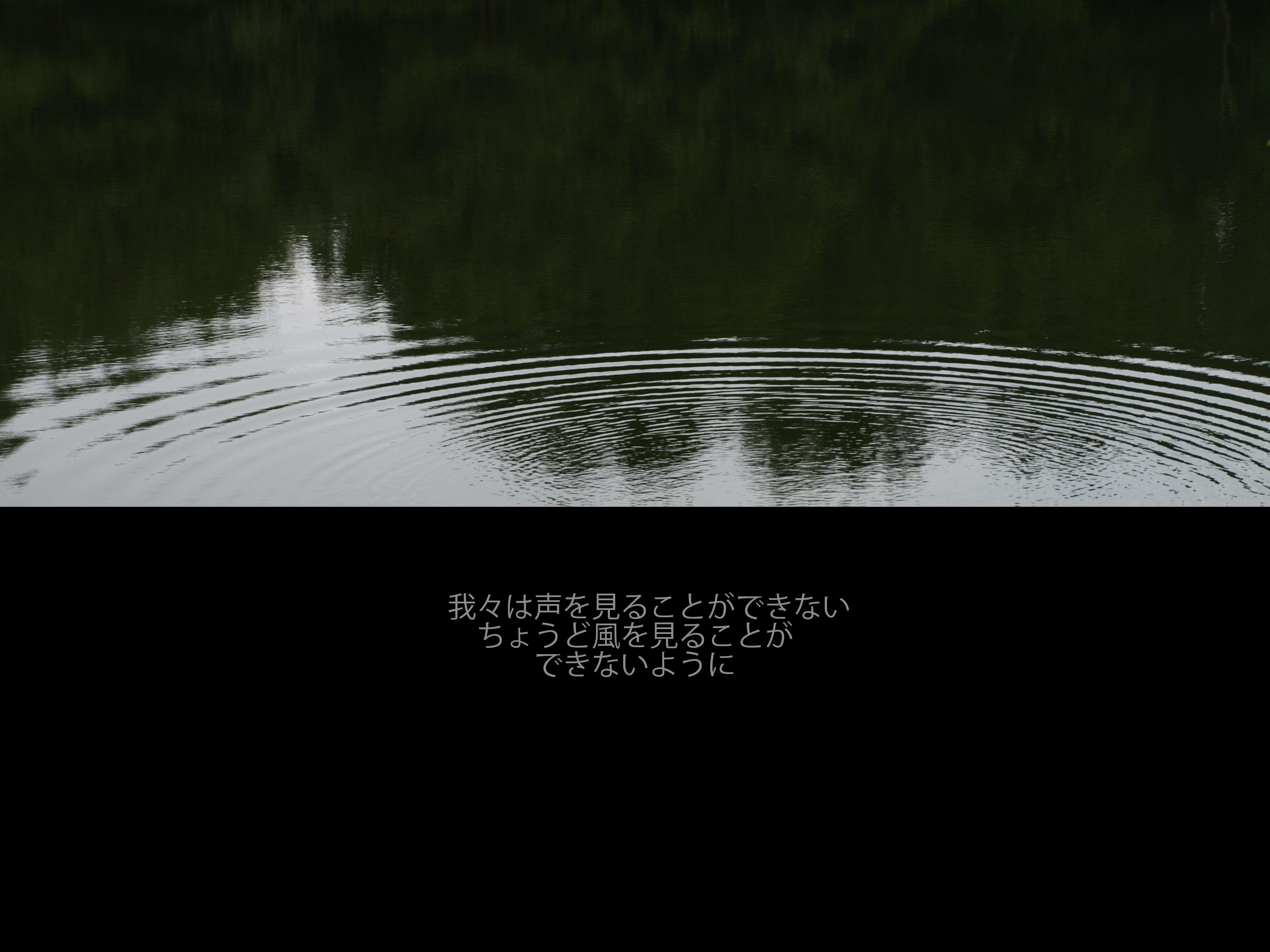 波紋2.jpeg